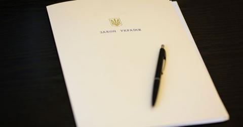Підписано закон про нові засоби стягнення аліментів