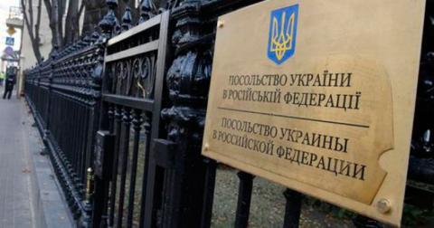 Дипломати отримають кошти для правничої допомоги українцям за кордоном