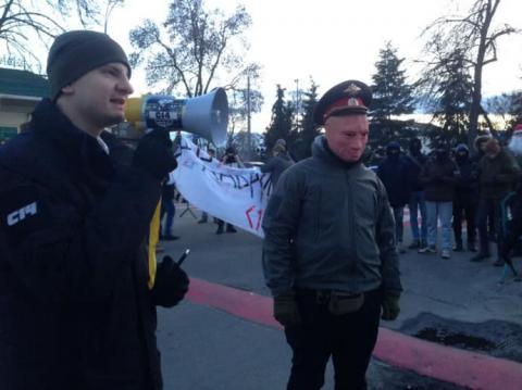 """Під Києво-Печерську Лавру прийшли з акцією """"проти ФСБ"""""""