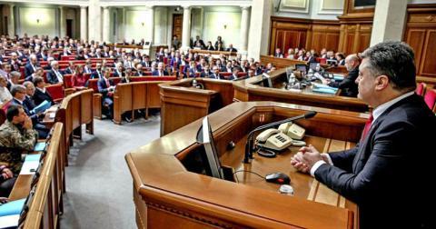 Запропоновані альтернативні проекти про антикорупційний суд