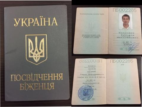 Поліція вимагала хабар від білоруса, який отримав громадянство України - ЗМІ