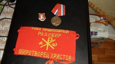 """СБУ провела обшуки в """"охоронців"""" Запорізької єпархії УПЦ МП"""