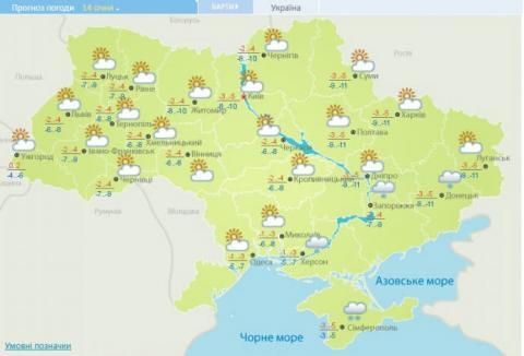 У неділю в Україні до -11, на півдні - з вітром
