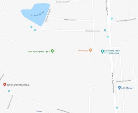 У Києві мешканці влаштували акцію проти забудови, перекрили дорогу