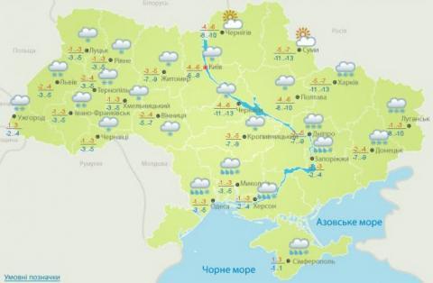 Україні прогнозують морозний тиждень, а поки сніг і ожеледицю