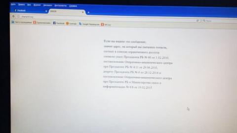 Режим Лукашенка заблокував незалежний сайт у Білорусі