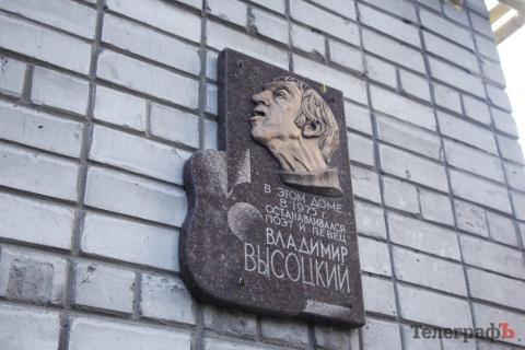 Що об'єднує Володимира В'ятровича з ортодоксальними комуністами?