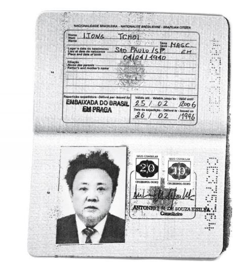 Лідери КНДР зробили бразильські паспорти для можливості втечі з країни - ЗМІ