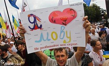 Мовний закон Колесніченка-Ківалова визнано неконституційним