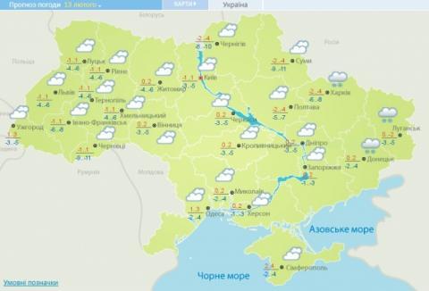 У найближчі три дні на українців чекають дощі з мокрим снігом