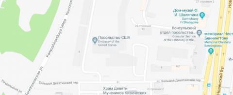 """У Москві хочуть """"переселити"""" посольство США до """"Американського тупика"""""""