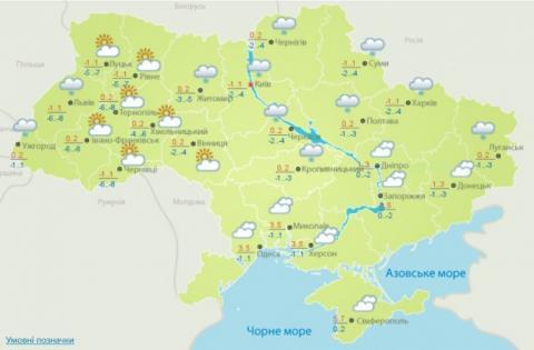 Нелютий лютий: синоптики розповіли про погоду на п'ятницю