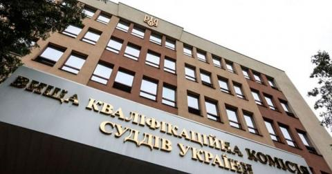ВККС рекомендує 4 суддів відрядити на рік