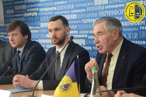 Українські юристи розроблять власне бачення концепції верховенства права