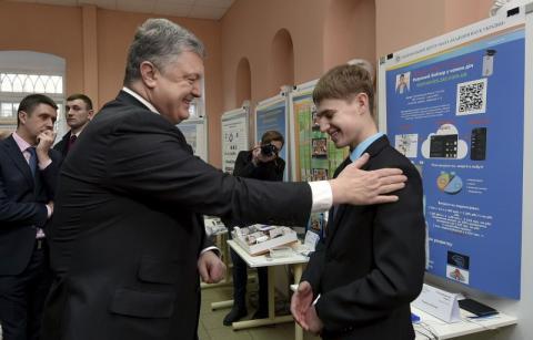 Глава держави вручив президентські премії молодим вченим