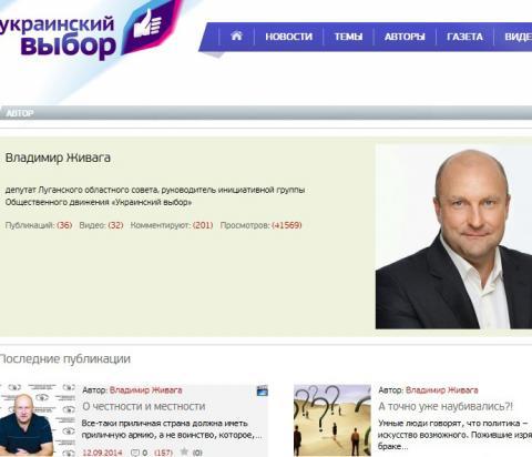 Хроніка 23 лютого. Порошенко стає міністром в Азарова, а Турчинов – президентом