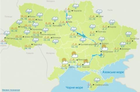 До 25° морозу, вітер і хуртовини в Україні. В Європі також холоди