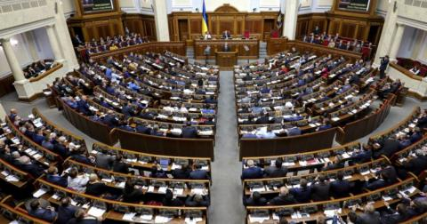 ВР розгляне 5 законопроектів про Антикорупційний суд
