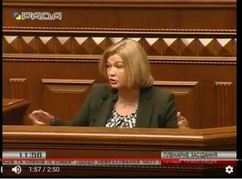 Перший заступник Голови Верховної Ради України Ірина Геращенко засудила напад на службовців Національної гвардії, що стався сьогодні біля парламенту (відео)