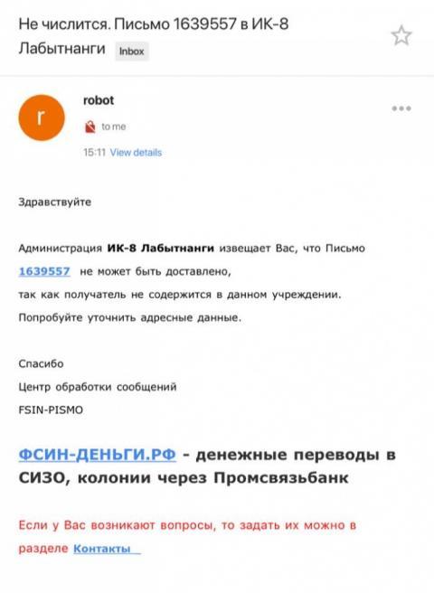 Правозахисники б'ють на сполох: Сенцова немає в колонії Лабитнангі