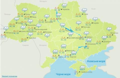 На Україну насуваються одразу кілька потужних циклонів