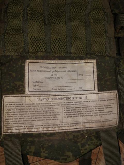 ГПУ знайшла нові докази фінансування Росією бойовиків на Донбасі