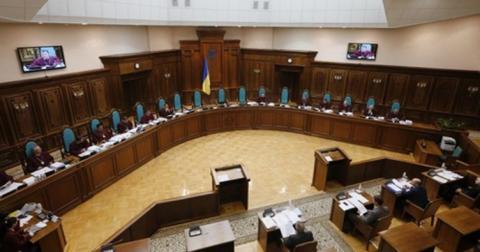 КС визнав оподаткування пенсій неконституційним