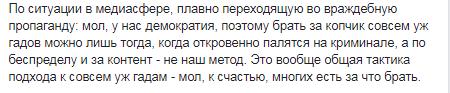 Порошенко провів закриту зустріч з лояльними блогерами