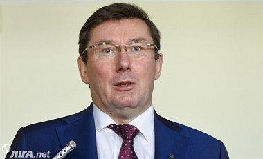 Савченко може перебувати в Іспанії - Луценко