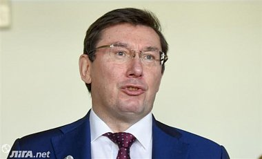 Савченко планувала теракт у Верховній Раді - Луценко