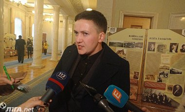 Зброя в Раді: Савченко підтвердила, що у неї є пістолет