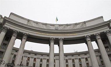 Україна сумнівається в легітимності виборів президента РФ
