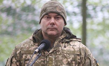Командувач Об'єднаних сил: Наша мета - звільнення Донбасу