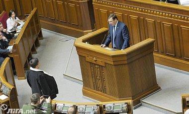 Луценко про справу Савченко: Є двоє підозрюваних