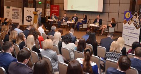 Триває реєстрація на VI Східноукраїнський юридичний форум
