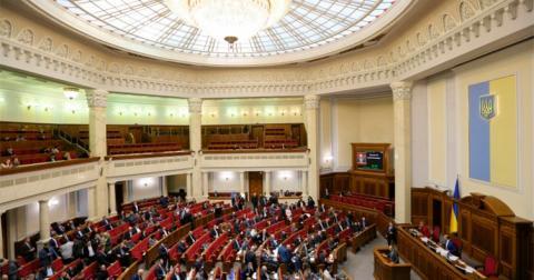 Депутатам запропонують іншу версію закону про адвокатуру?