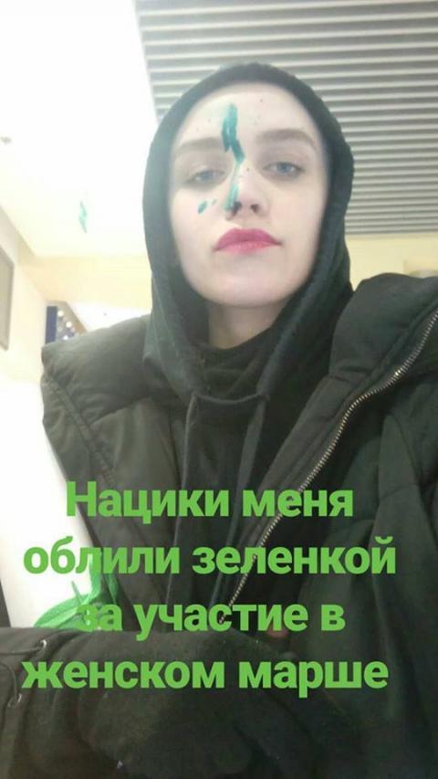 Київ: організатори маршу за права жінок заявили про напад на учасниць