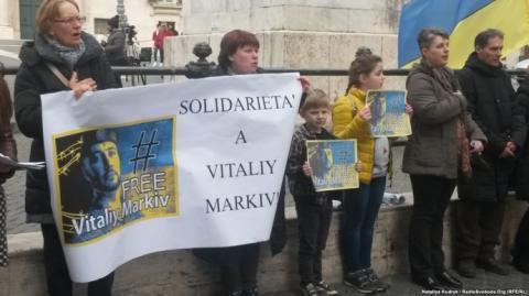 У Римі під стінами парламенту вимагали свободи Марківу