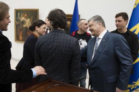 Президент вручив премії ім.Тараса Шевченка у 2018 році