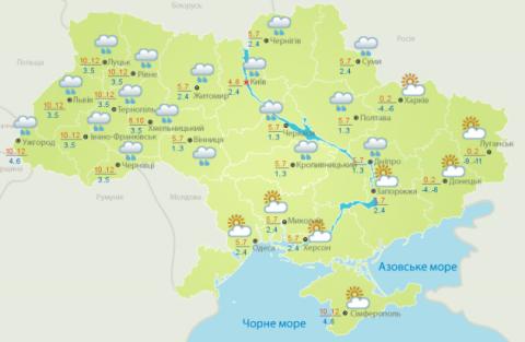 Синоптики попереджають про погіршення погоди: карти