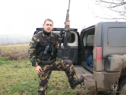 Під час опису зброї, яку перевозив Рубан, зайнявся снаряд