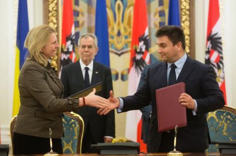 Україна та Австрія підписали Угоду про співробітництво у галузях освіти, науки та культури