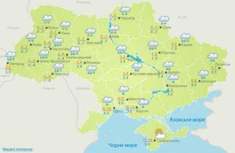 До України суне снігова буря