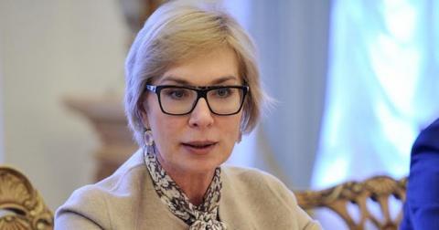 В Україні обрали нового омбудсмана. Що про неї відомо