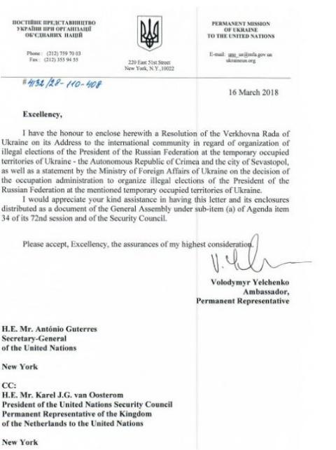 Україна надіслала офіційні звернення в ООН щодо незаконних виборів у Криму