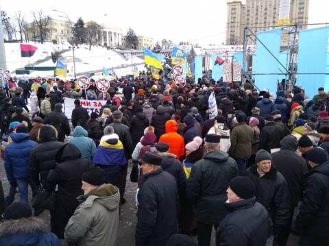 """На Майдані зібралися учасники акції РНС """"за відставку Порошенка"""""""