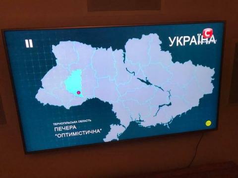"""Телеканал Пінчука також показав карту без Криму: """"Неприємна технічна помилка"""""""