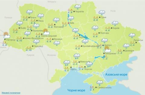 У вівторок Україну знову накриє снігом