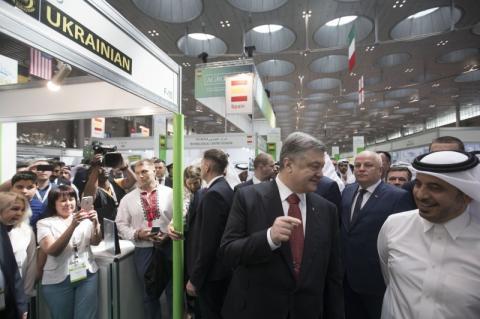 Президент взяв участь у відкритті виставки AGRITEQ-2018 у Катарі, де представлена українська експозиція
