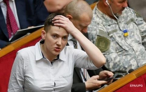 Опубліковано подання ГПУ на арешт Савченко